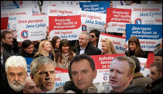 ujedinjeni-regioni-srbije