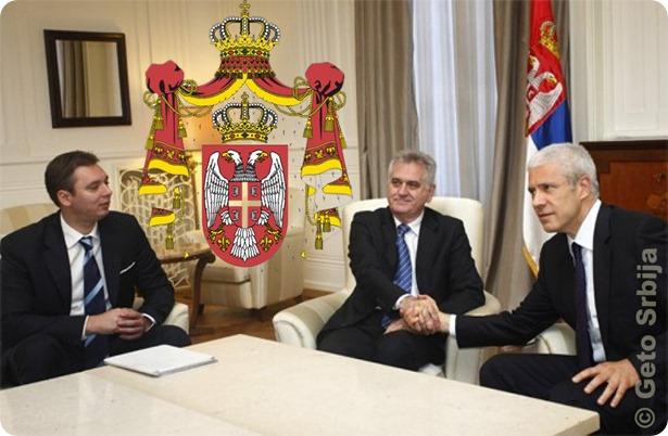 Propast Srbije