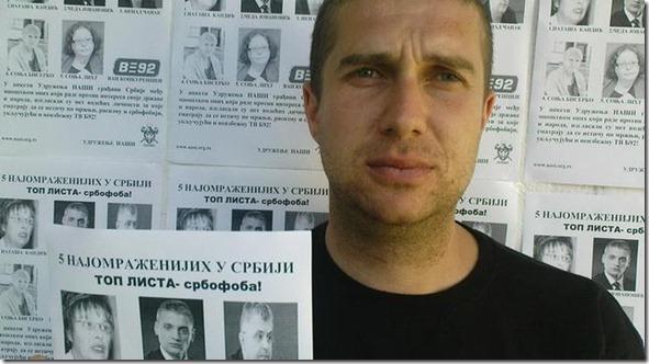 Ivan-Ivanovic-Nasi