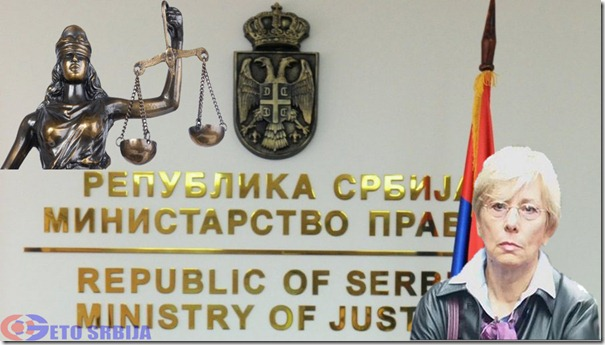 ministarstvo-pravde