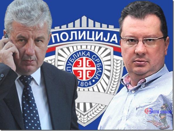 Veljovic-Rakic-Mafija