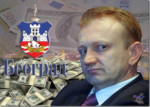 Dragan Djilas Beograd