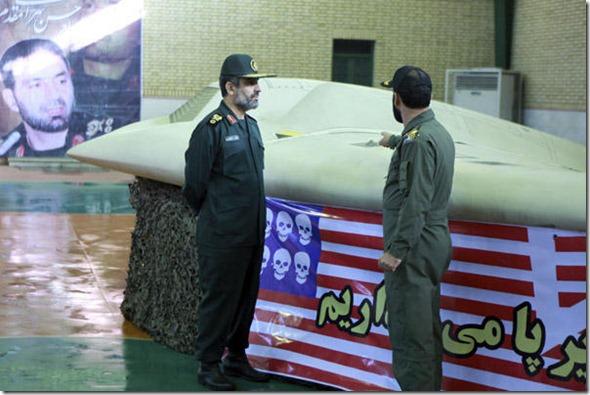 Iran-Dron