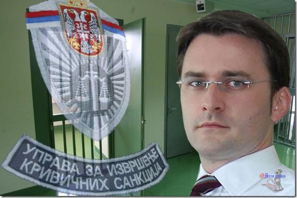 Zatvori Srbije