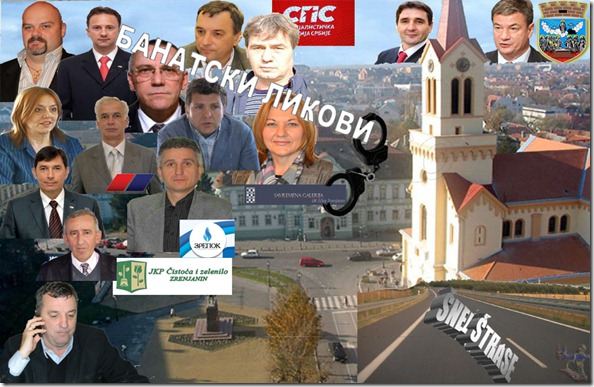 BANATSKI LIKOVI2