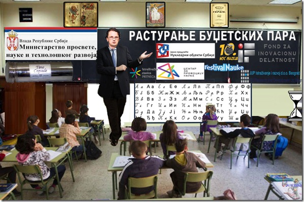 PROSVETA VERBIC-10