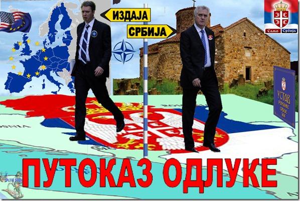 PUTOKAZ ODLUKE-1