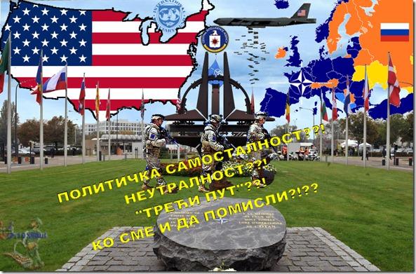 CVRSTA RUKA NATO-4