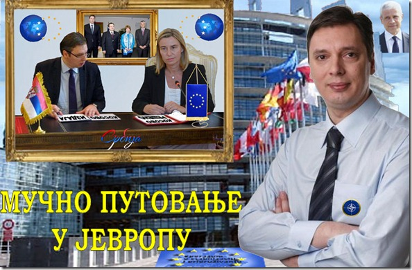 DUGO PUTOVANJE U JEVROPU-2