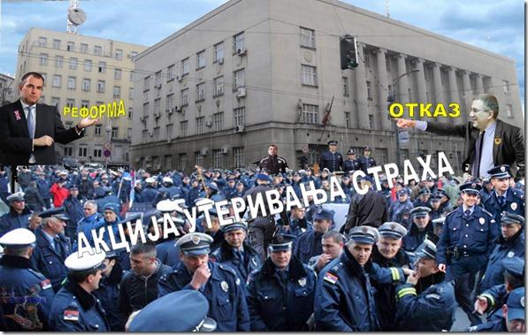 OTPUSTANJE  U POLICIJI2