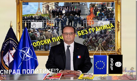 SMRAD POLITIKE1