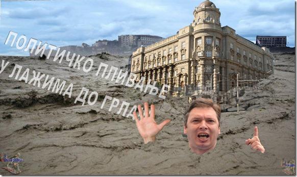 POLITICKO PLIVANJE U LAZIMA DO GRLA3