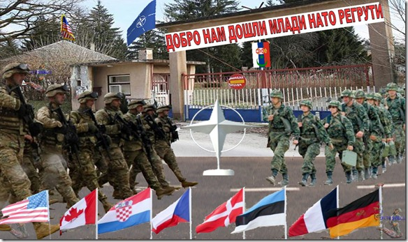VOJSKA VAZAL NATO PAKTA5