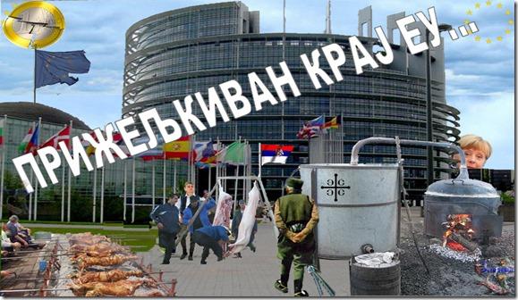 NASIM OCIMA PRIZELJKIVAN KRAJ EU