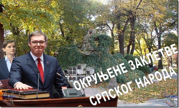 SVAKAVE SRPSKE ZAKLETVE2