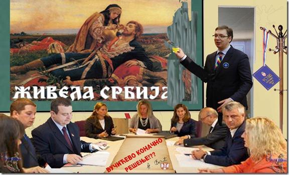 ТЕРЕТ ПРЕДСЕДНИКА СРБИЈЕ9d