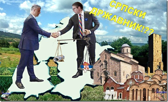 SRPSKI DRZAVNIK5
